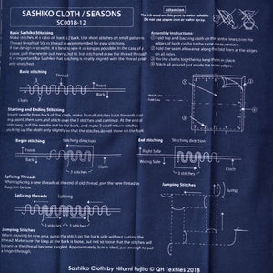 some sashiko instructions