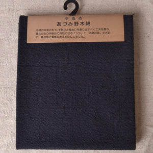 Azumino momen  Japanese cotton fabric