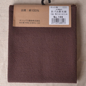 Fabric for modern embroidery, boro, sashiko,