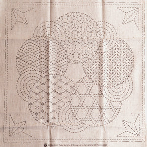 sashiko pre-printed fabric kit