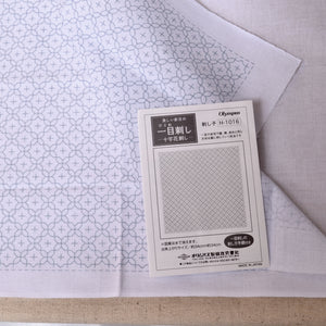 Hitomezashi sashiko preprinted fabric ready to stitch
