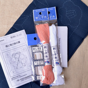 sashiko kit, good for beginners