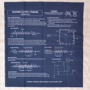 sashiko pre printed fabric kit