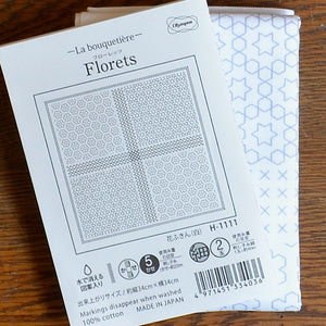 Dyed Yarn Cotton Fabric Bundle of 3 - Greys with Black