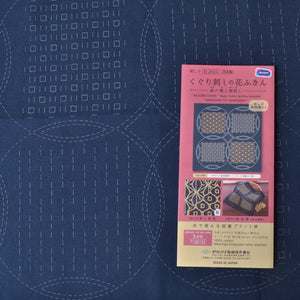 Sashiko & Weaving Design - Hemp Leaf and Coin