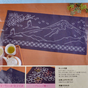 Sashiko runner kit Mount Fuji