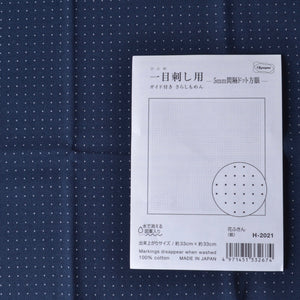 sashiko transfer graphing fabric