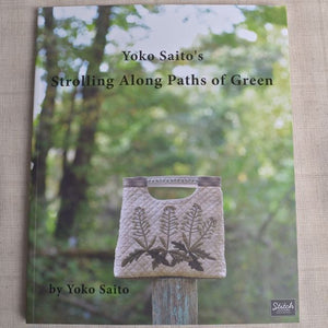 Yoko Saito Strolling Along paths of Green Book