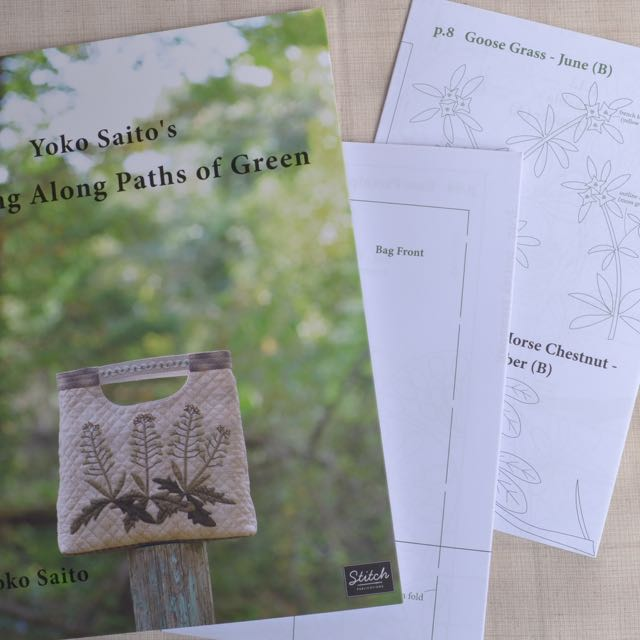Yoko Saito book - full pattern pages