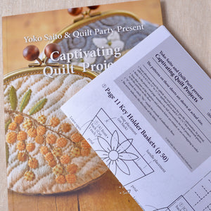 Pattern Pages in Captivating Quilting Projects