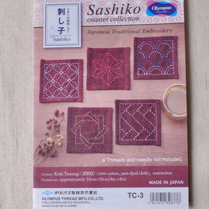 sashiko kits deep red
