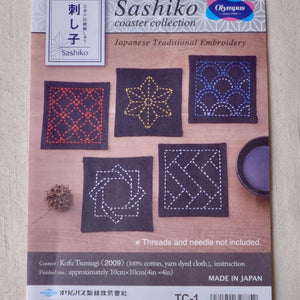 Olympus sashiko kit pre-printed five designs