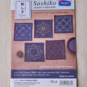 sashiko coaster kit, five designs