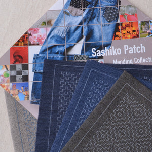 sample of the colors available for Sashiko Patch