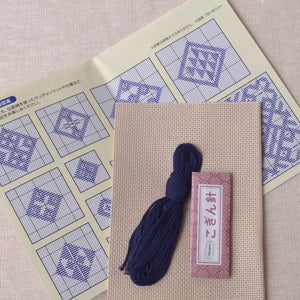 Kogin stitching kit