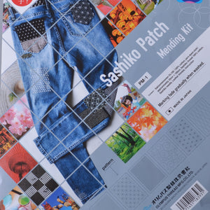 Sashiko Patch Mending Kit Package Cover