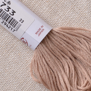 Kogin Thread Taupe Beige #733