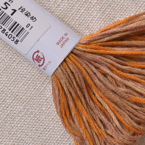 Kogin Thread Variegated Orange/Brown #51