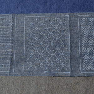 sashiko patch, printed design ready to stitch