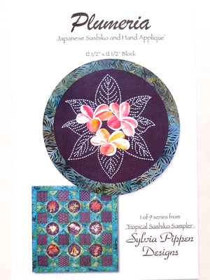 Sashiko and Applique Plumeria Pattern by Sylvia Pippen