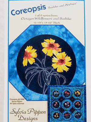 Sashiko and applique pattern for Coreopsis flower