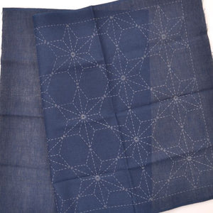 Sashiko Kit ready to stitch