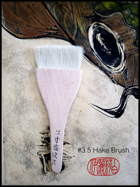 Basic Hake Brushes Art Supplies Elizabeth Schowachert