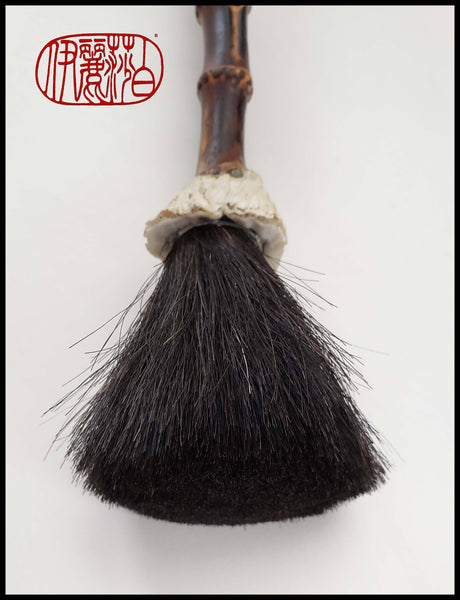 Black Horsehair Sumi-e Paint Brush with Barnacle Ferrule Art Supplies Elizabeth Schowachert Art