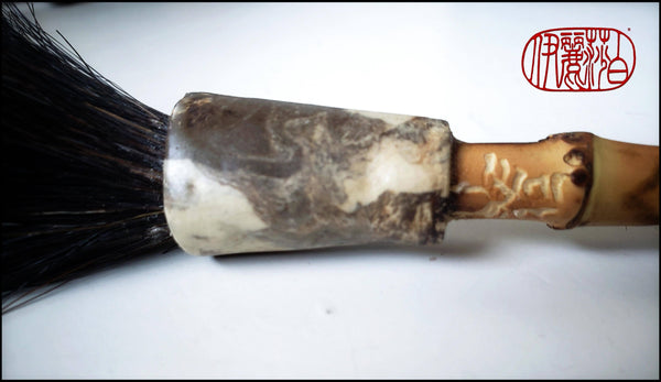 Black Horsehair Sumi-e Paint Brush with Ceramic Ferrule Art Supplies Elizabeth Schowachert Art