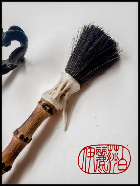 Black Horsehair Sumi-e Paint Brush with Fish Bone Ferrule Art Supplies Elizabeth Schowachert Art