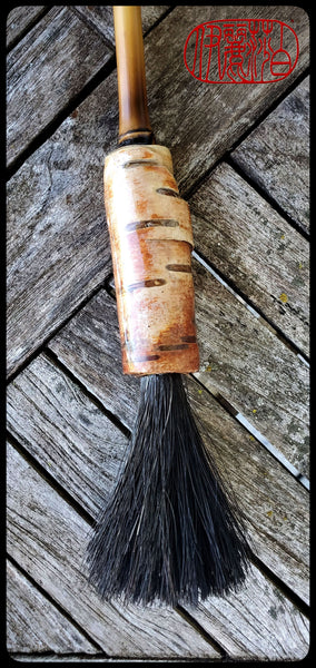 Coarse Black Horsehair Sumi-e Paint Brush With Curled White Birch Bark Ferrule Art Supplies Elizabeth Schowachert Art