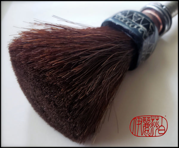 Coarse Dark Auburn Horsehair Paint Brush with Antique Wood Bobbin Spool Handle Art Supplies Elizabeth Schowachert Art