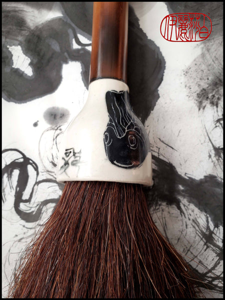 Coarse Dark Auburn Horsehair Sumi-e Paint Brush With Stoneware Ferrule Art Supplies Elizabeth Schowachert Art