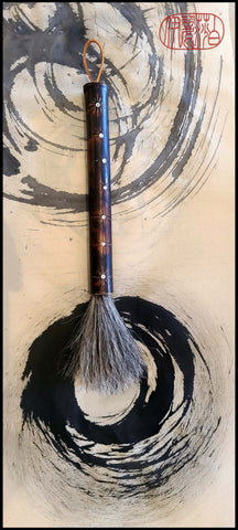 Coarse Horsehair Paint Brush with Black Bamboo Handle Art Supplies Elizabeth Schowachert Art