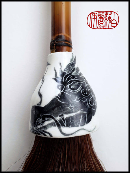 Contemporary Sumi-e Paint Brush with Ceramic Dragon Ferrule Art Supplies Elizabeth Schowachert Art