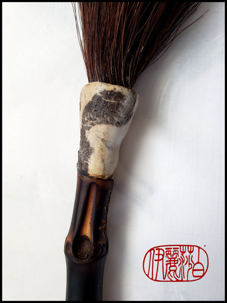 Dark Auburn Horsehair Sumi-e Paint Brush Art Supplies Elizabeth Schowachert Art