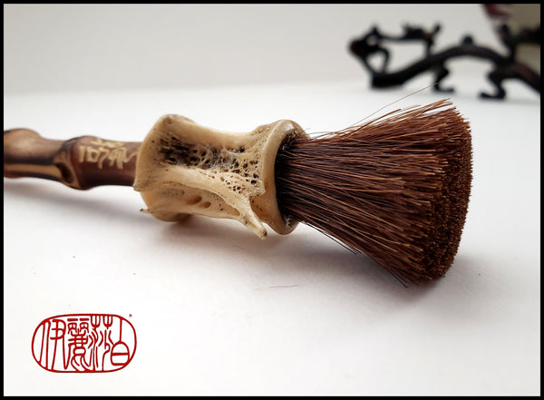 Dark Auburn Sumi-e Paint Brush with Fish Bone Ferrule Art Supplies Elizabeth Schowachert Art