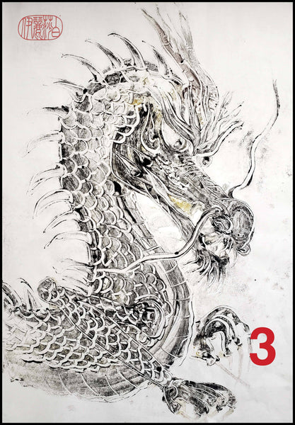 Encaustic Monotypes Original 22X16 Prints of Dragons by Elizabeth Schowachert Fine Art Elizabeth Schowachert Art