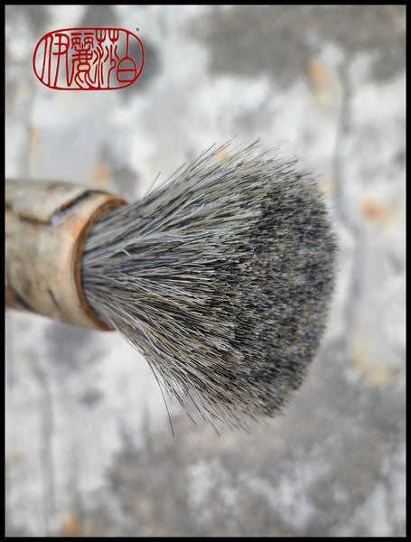 Grey Horsehair Sumi-e Paint Brush With Curled White Birch Bark Ferrule Art Supplies Elizabeth Schowachert Art