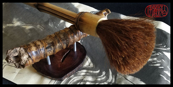 Handmade Bamboo Brush Rest - Elizabeth Schowachert Art