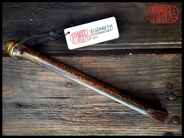 Handmade Dark Auburn Horse Hair Paint Brush - Elizabeth Schowachert Art