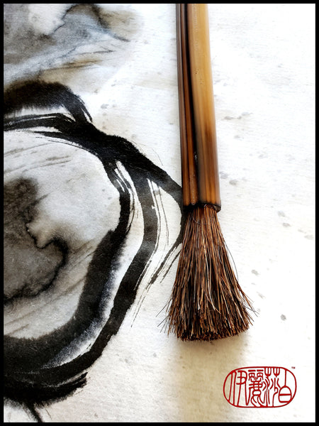 "Handmade Dark Auburn Horse Hair Paint Brush with a 11"" Bamboo Handle - Elizabeth Schowachert Art"