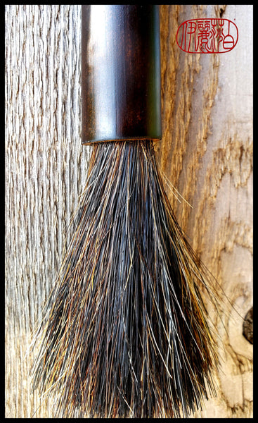 Handmade Horse Hair Sumi-e Brush with Bamboo Handle - Elizabeth Schowachert Art