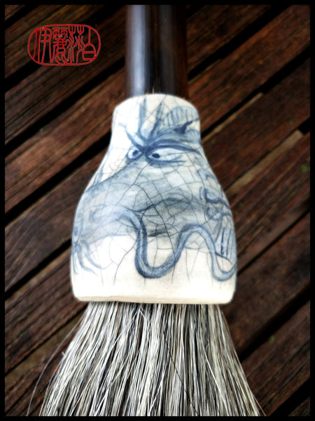 Handmade Large Sumi-e Paint Brush with Ceramic Ferrule - Elizabeth Schowachert Art