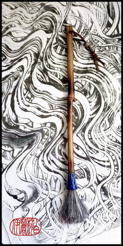 Handmade Sumi-e Brush with Round Grey Horsehair Bristle Head - Elizabeth Schowachert Art
