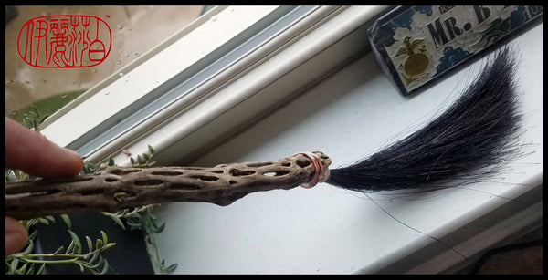 "Handmade Sumi-e Paint Brush with 18"" inch Cholla Cactus Skeleton Handle - Elizabeth Schowachert Art"