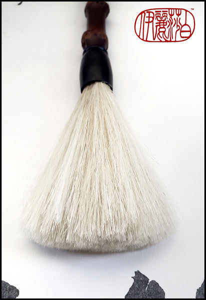 Handmade Sumi-e Paint Brush With 3 inch White Goat Hair Bristles, on a 7 inch  Black Bamboo Handle - Elizabeth Schowachert Art