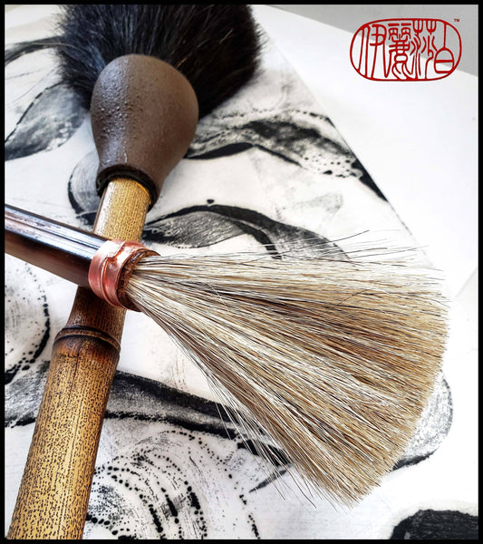 "Handmade Sumi-e Paint Brush With 4"" Grey Horse Hair Bristles, on a 10.5"" Bamboo Handle - Elizabeth Schowachert Art"