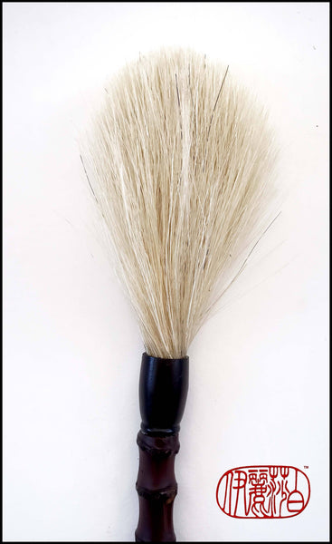 "Handmade Sumi-e Paint Brush With 4.5"" White Horsehair Bristles, on a 6.25"" Black Bamboo Handle - Elizabeth Schowachert Art"