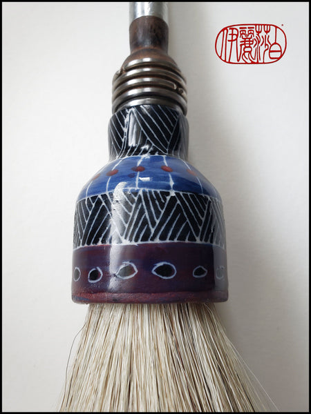 Horsehair Sumi-e Paint Brush With Porcelain Ferrule Art Supplies Elizabeth Schowachert Art